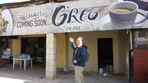 Greg has indeed come to Nazareth