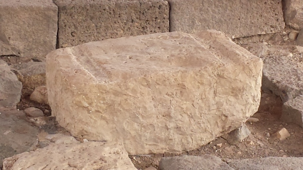 The grooves on either side of this stone indicate that it was used like a lectern. The grooves each held the end rod of an open scroll. There is a very high probability that Jesus used this plinth during his preaching around the Galilee.