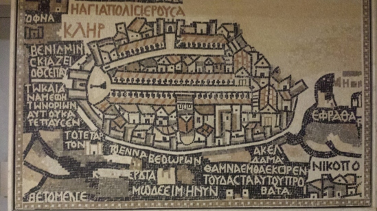 Byzantine mosaic of Jerusalem