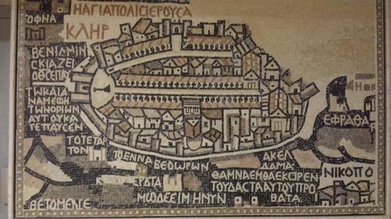 Byzantine mosaic of Jerusalem