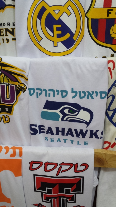 From Jerusalem - Go Hawks!