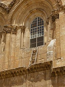 The immovable ladder above the entry plaza to th Holy Sepulcher